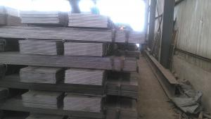 Prime Low Carbon Alloy  Flat Steel Bars Slitted