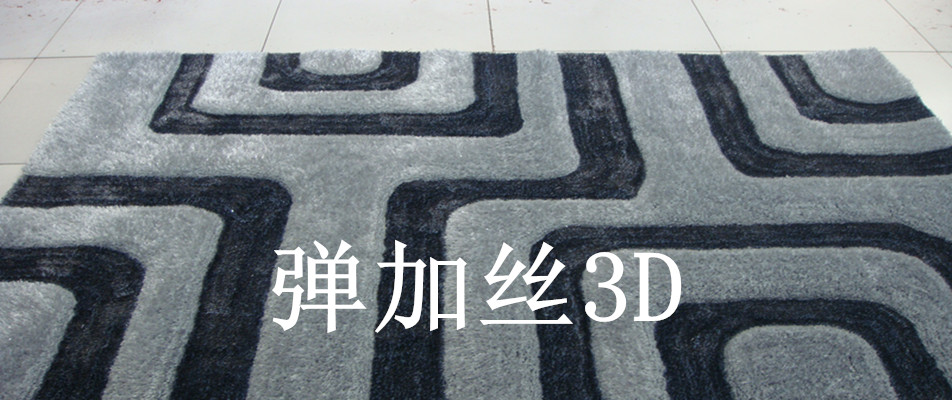 Shaggy 3D Carpet Flooring