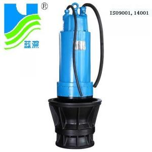 submersible ZQB/HQB axial-flow pump