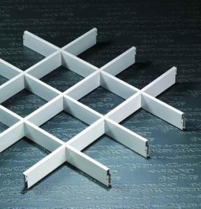 china manufacturer aluminum grate grid open false cell ceiling title