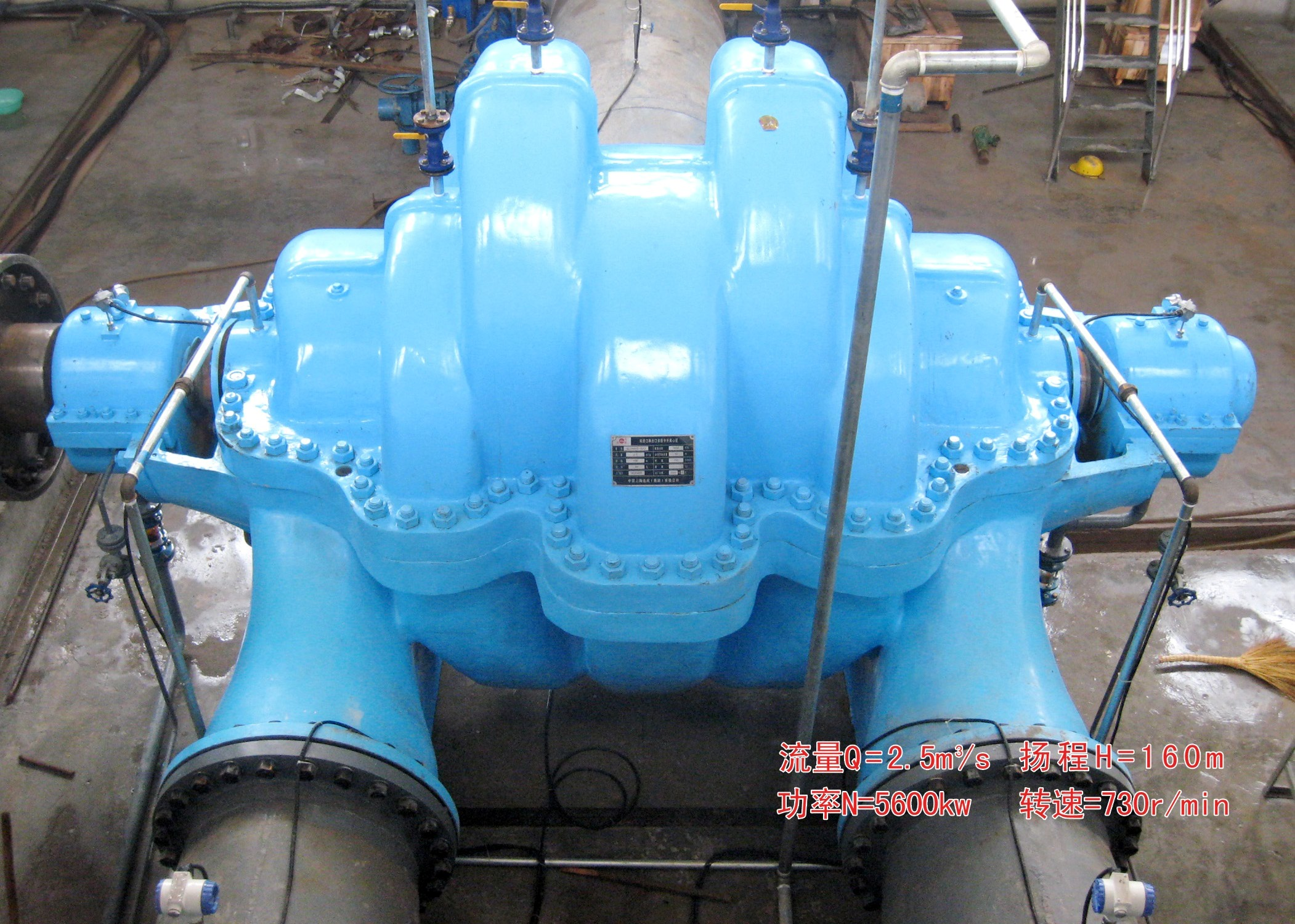 SLOW two stage/multi-stage split casing doublt suction pump