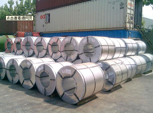 Hot-dip Aluzinc Steel Sheets