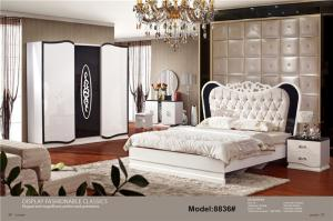 Modern muslim classic leather bed Queen size PU many colors