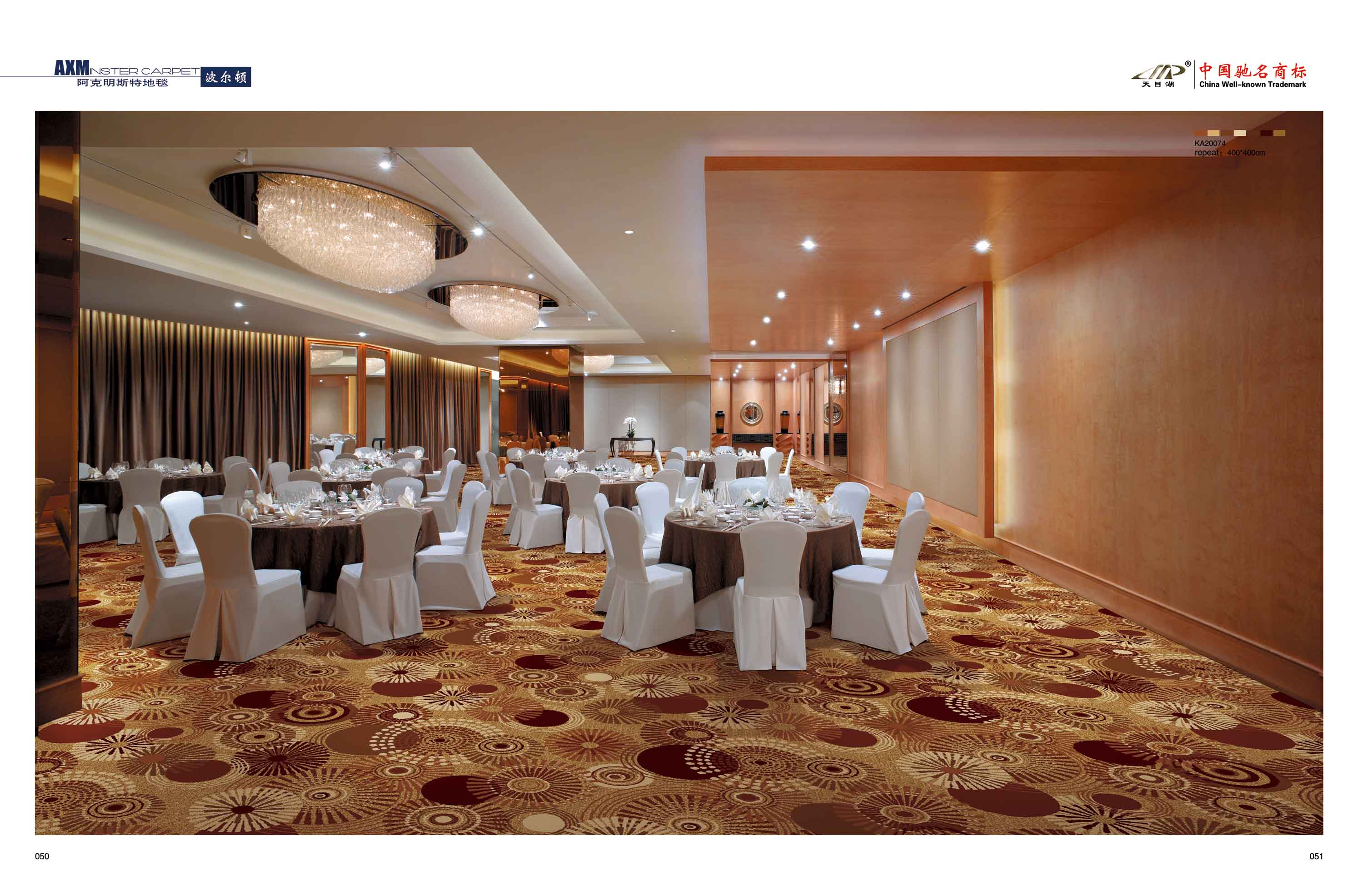 Luxury Wall to Wall Polypropylene Wilton Carpet for Hotel Corridor,Lobby,Reataurant Room