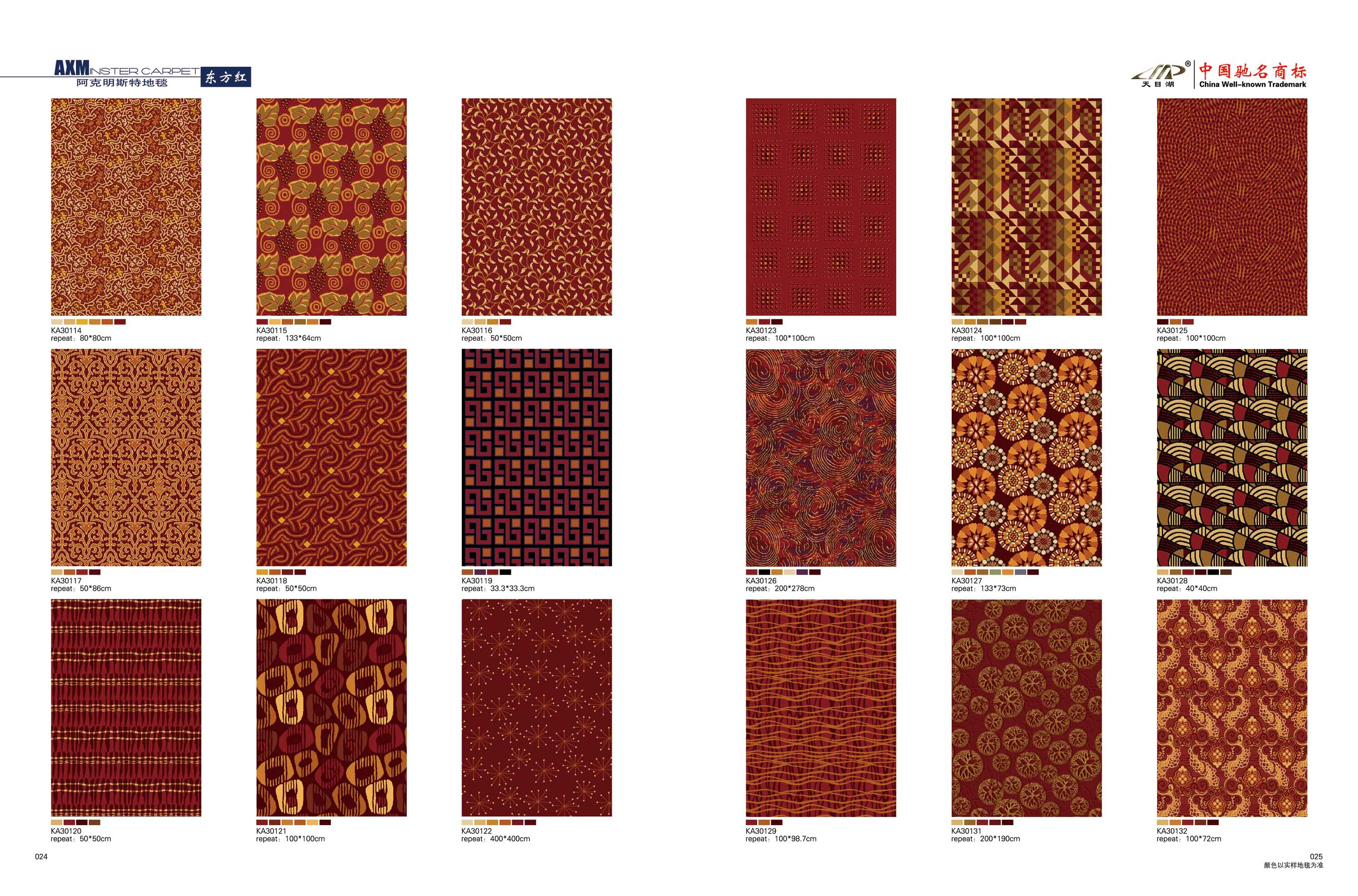 Wilto high quality carpet