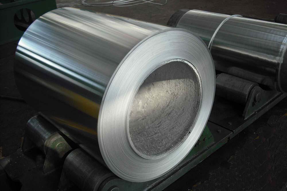 CC aluminium coil