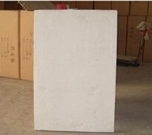 Isolation Board