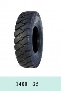 Super Mining Truck Tyres