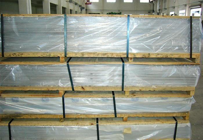1100-H18 Aluminium Sheet  And Aluminium Plate
