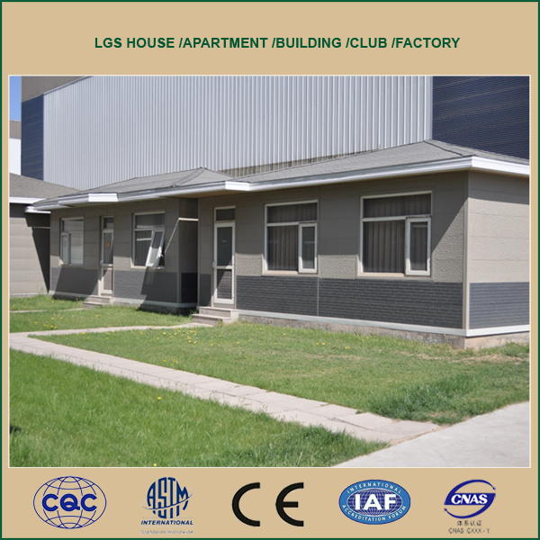 House Prefabricated Affordable Made in China