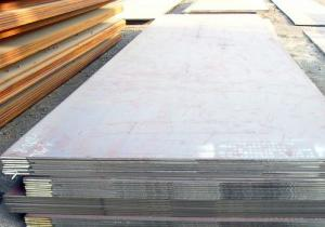 SA299B plate steel production