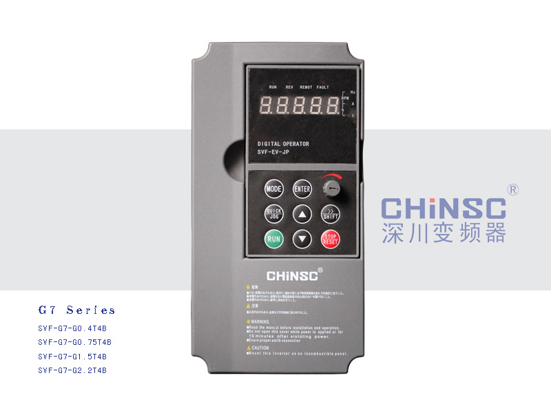 frequency drive for 3 phase  0.4kw ac driver