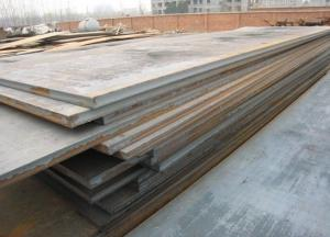 S690QL1 plate steel production