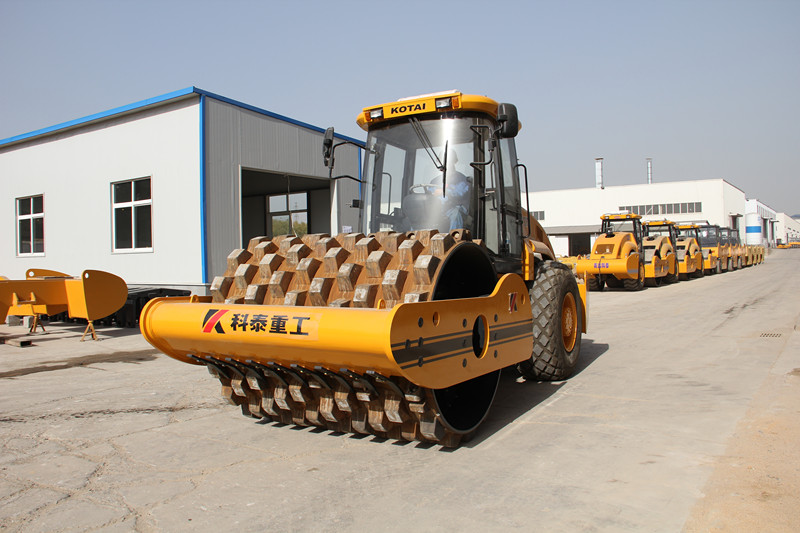 KS205S-2 fully hydraulic single drum vibratory roller