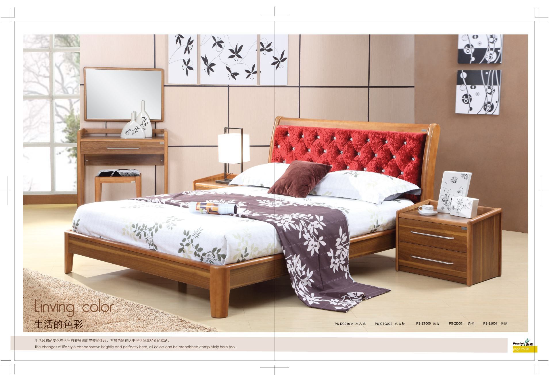 Classic wooden bed high quality king size