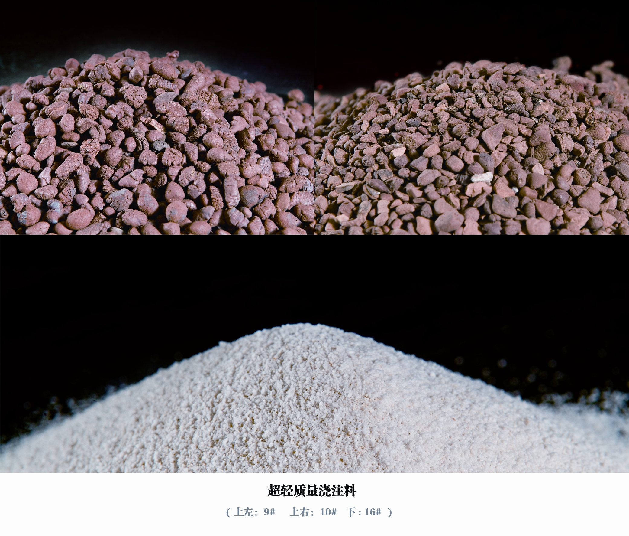 Light Weight Insulating Castables-30%
