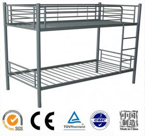Modern Design Heavy Duty Metal Bunk Bed CMAX-A11