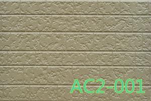 High compact laminate wall panel