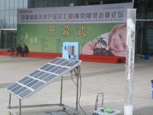 Solar Pumping Demo System Solar Pumping System