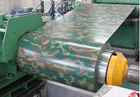 PRINGTING STEEL---camouflage pattern