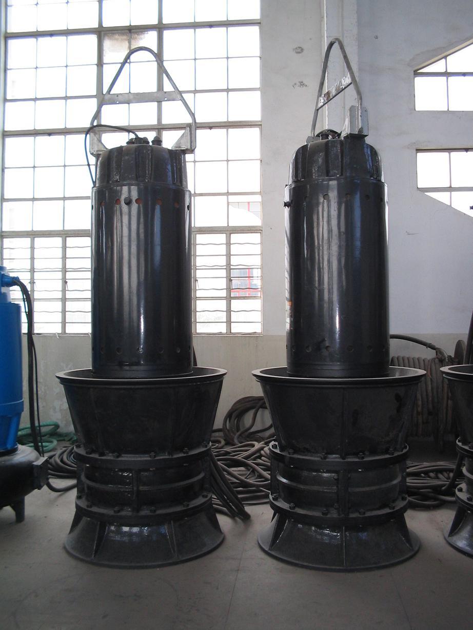 submersible ZQB/HQB axial-flow pump