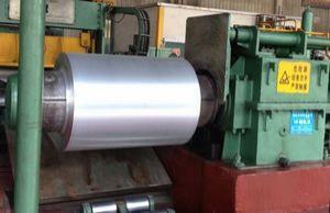 AA 5005 aluminium sheet