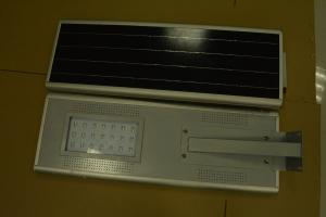 20W ALL IN ONE  integrated solar LED street light
