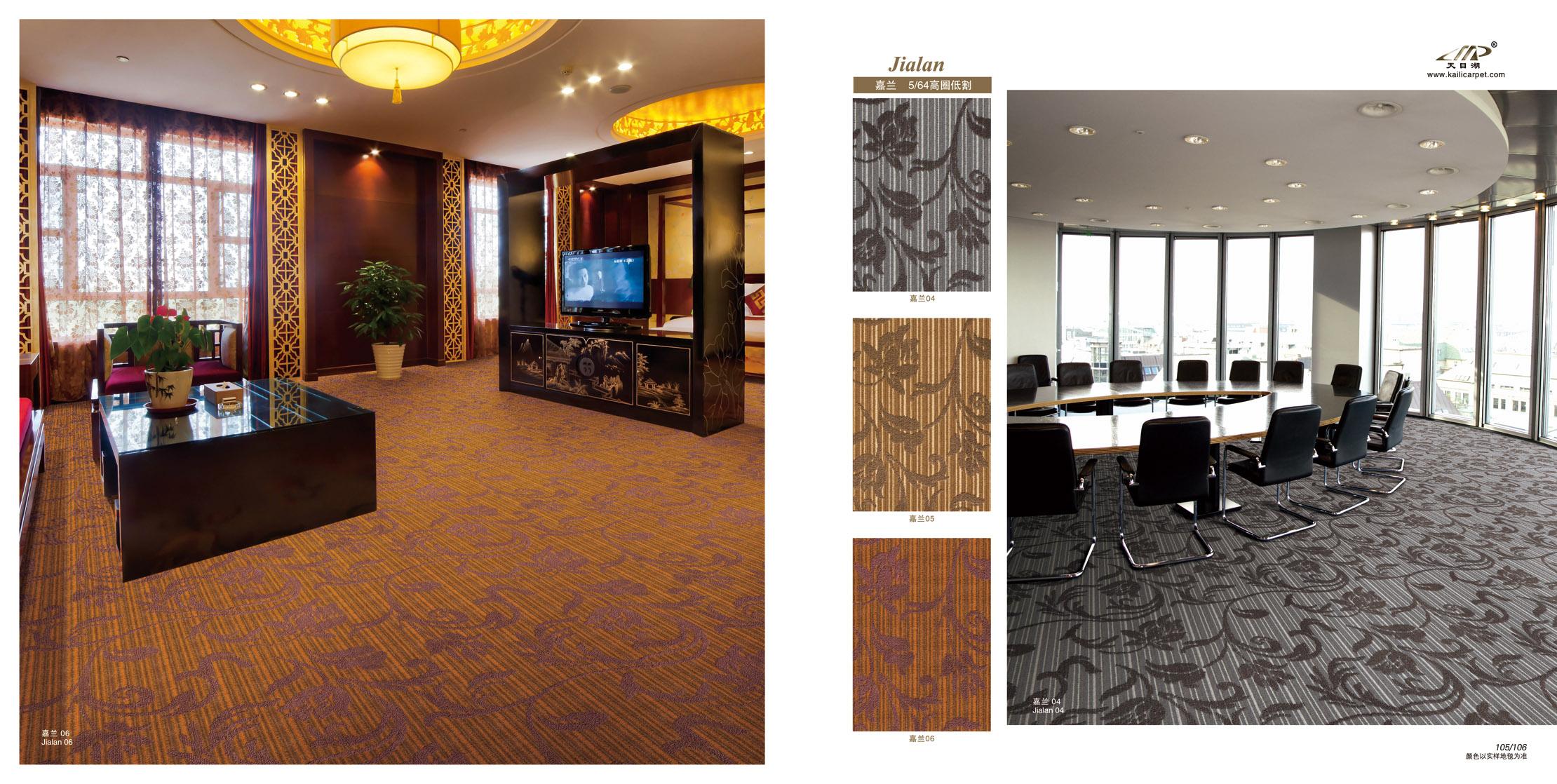 High Quality Machine Tufted Wilton Carpet