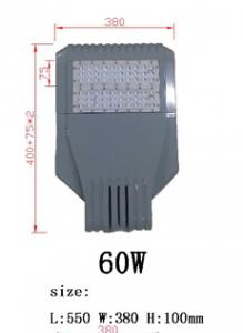 Hot sell best good quality bridgelux chip meanwell driver 60W LED street light