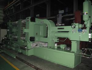 Aluminum Pressure Die Casting Machine