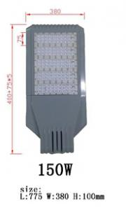 Best good quality bridgelux chip meanwell driver 150W LED street light