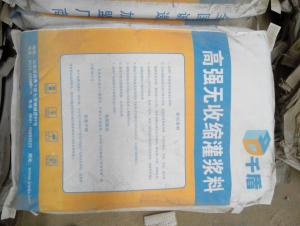High-strength non shrinkage grouting material of high temperature resistant type