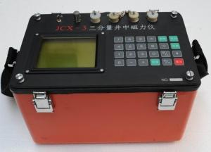 JCX-3 Three-Component Borehole Magnetometer