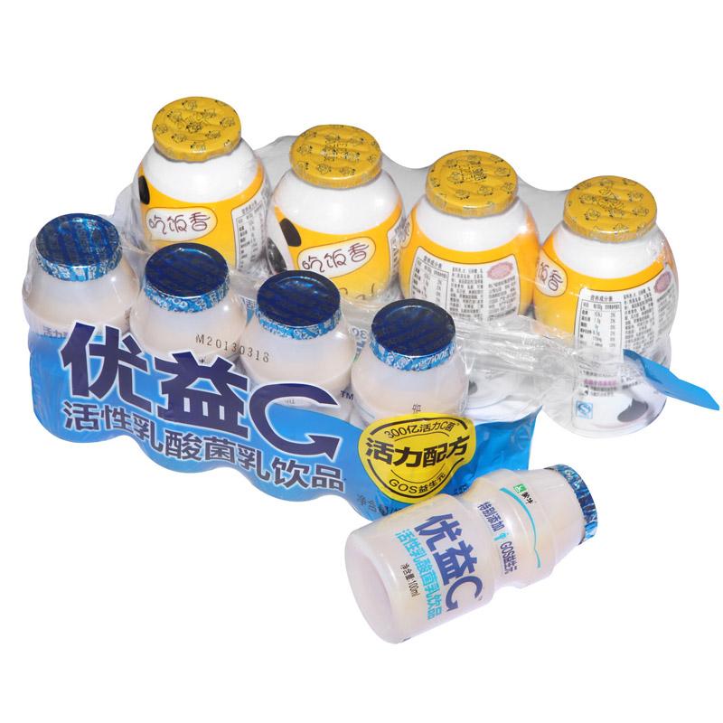 aluminum lidding foil for yoghurt bottle