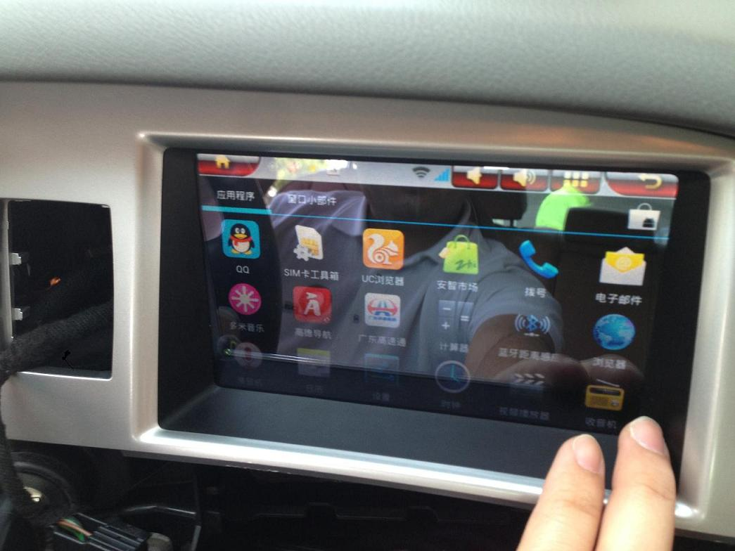 Car Video Interface for Audi 3G 4G A1