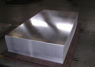 Aluminium Strip And Strips And Sheet And Sheets