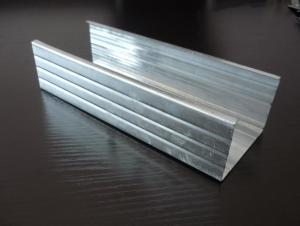 Drywall Steel Profile 0.50mm