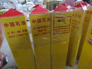 Fiberglass signs pile warning signs