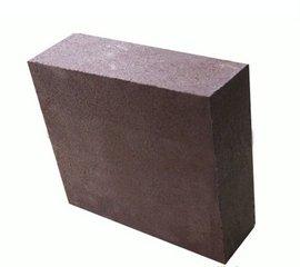 Magnesite-chrome Bricks