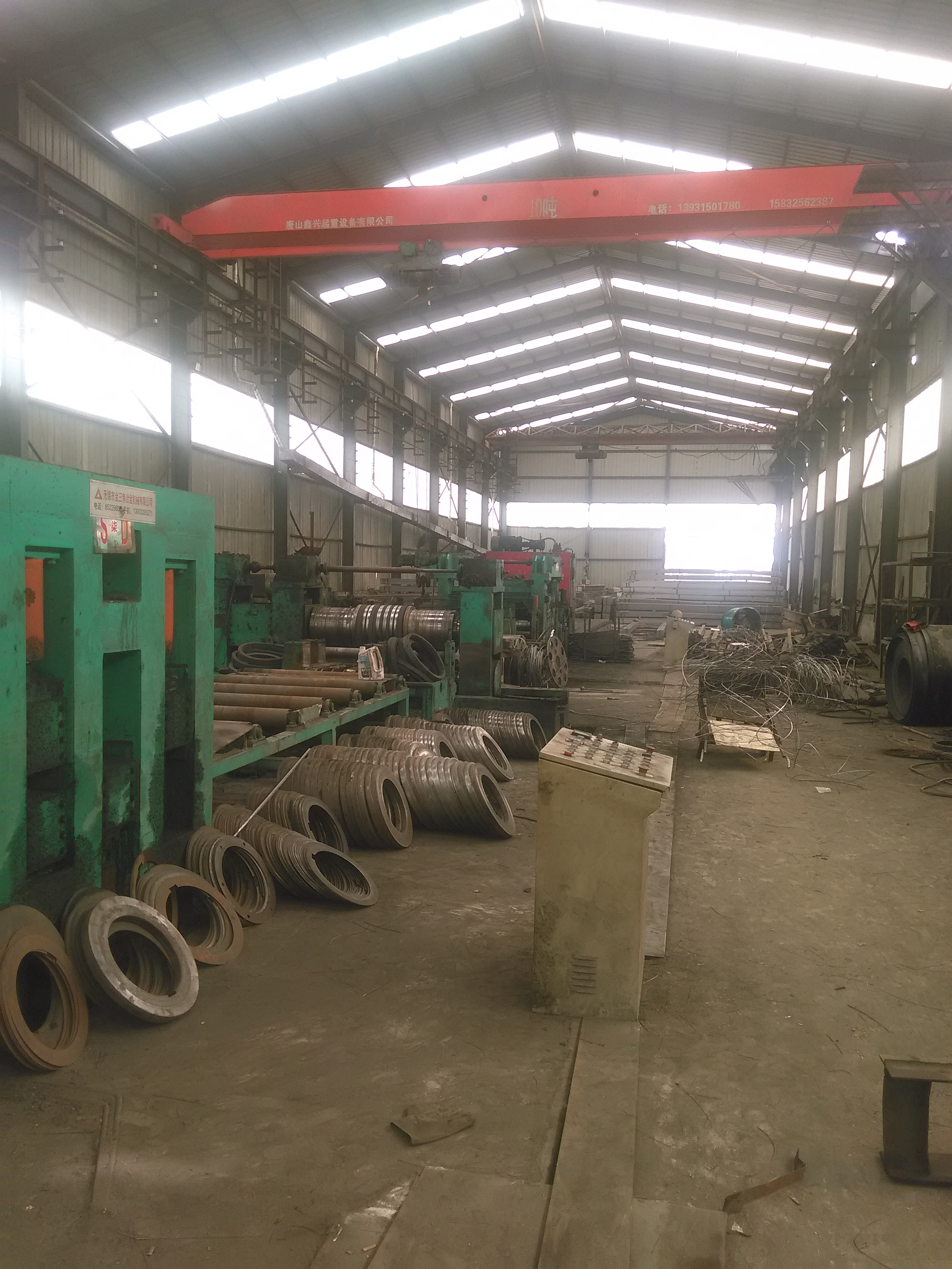 Steel Flat Iron Grade GB Q235 Slitted by Cutting Machine