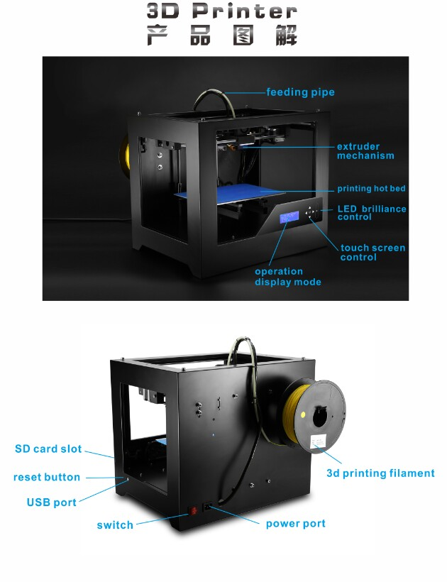 ZJ605 3D Printer With Free Gift
