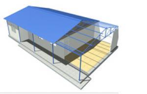 Flexible Design House