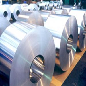 Aluminum products for printing
