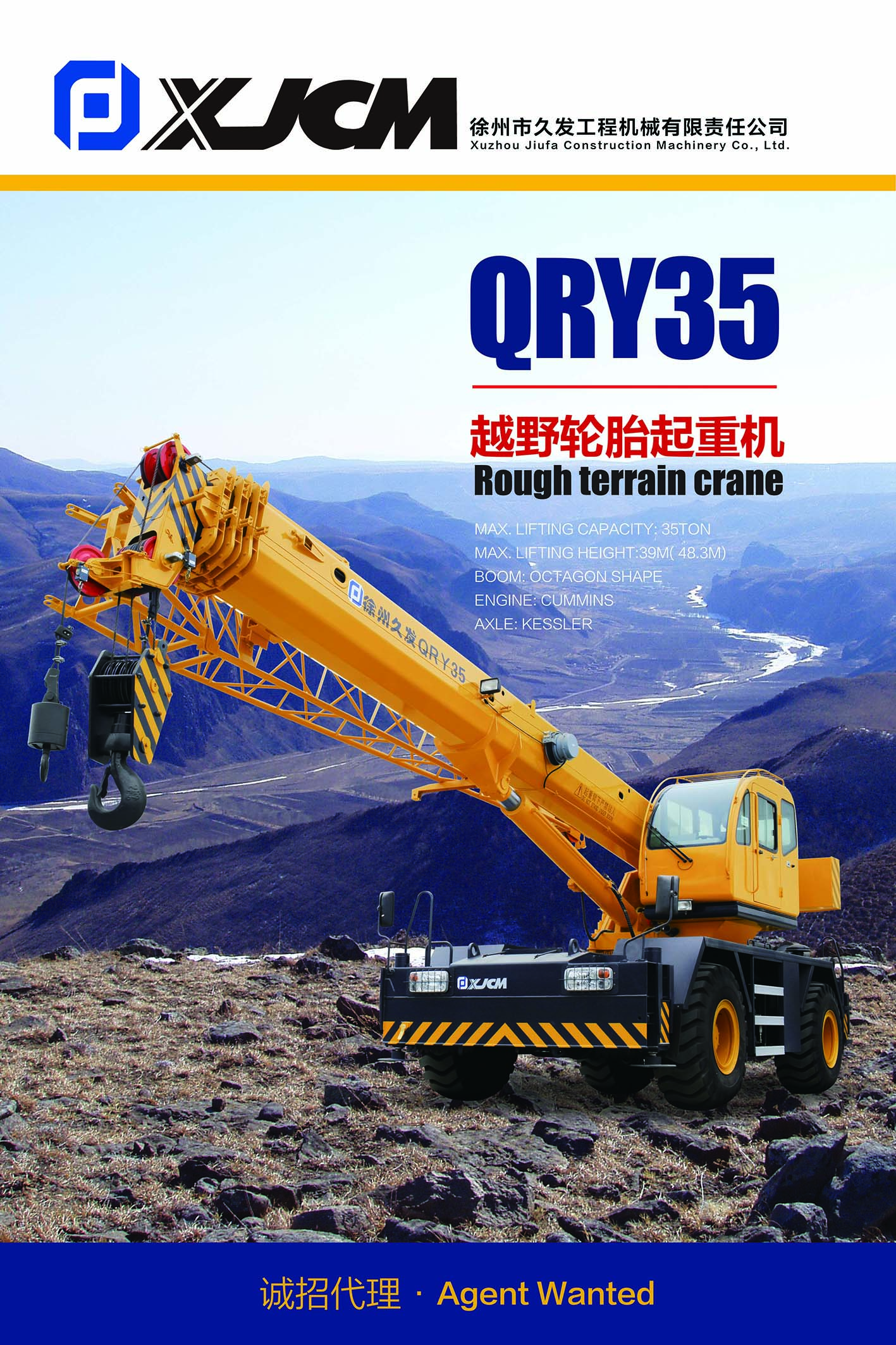 Rough terrain crane QRY35t
