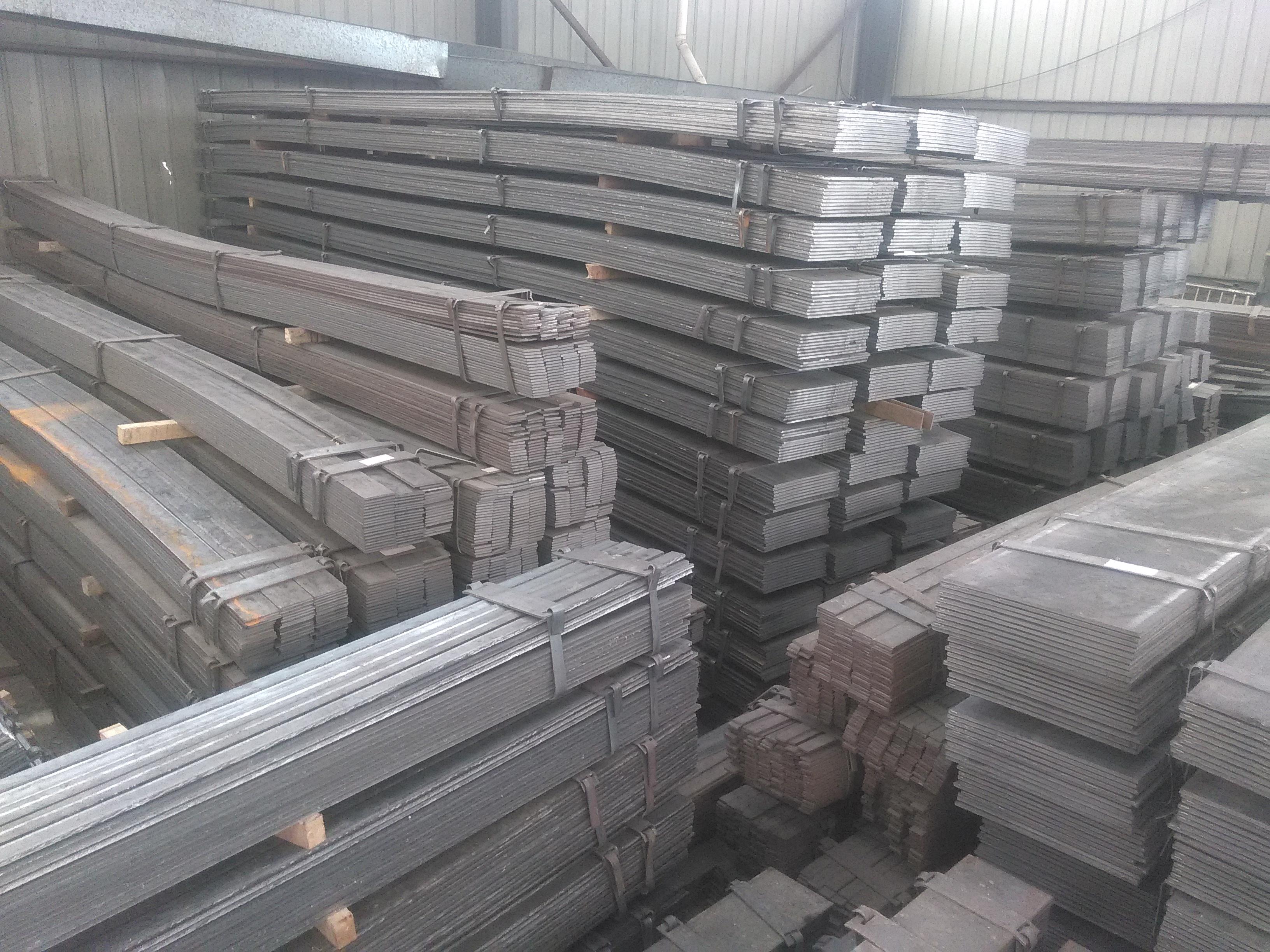 ASTM A36 Steel Flat Bar Slited