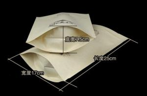 Flexible Color Printed Craft Paper Laminated With Film For Packing
