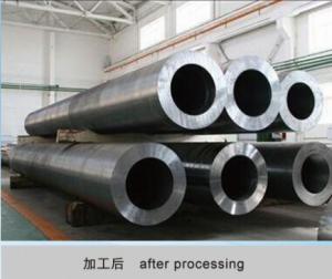 Medium Thikcness Pipe for Machining