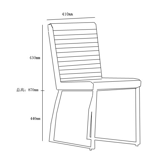 dining chair,living room chair