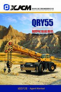 Rogh terrain crane QRY55