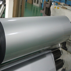 Lamination film foil with PE